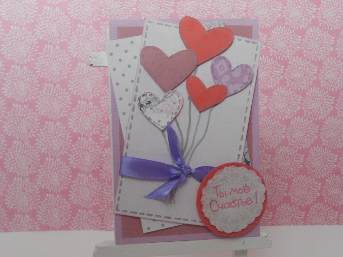 Скрапбукинг открытка любимому на день рождения