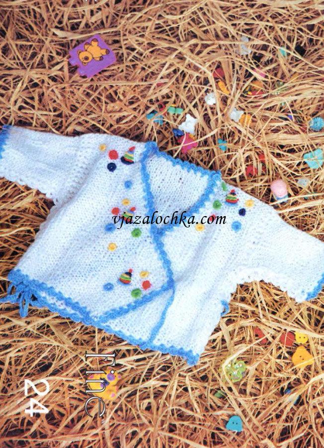 Вязание спицами. Вязание для детей. Распашонка с запахом на завязках для новорожденного мальчика.