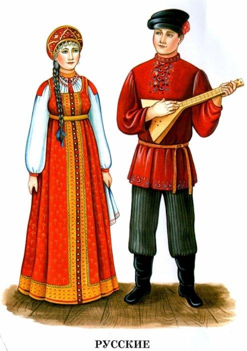 национальный костюм русских фото