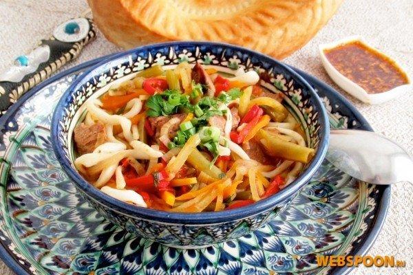 Лагман по уйгурски рецепт приготовления с фото