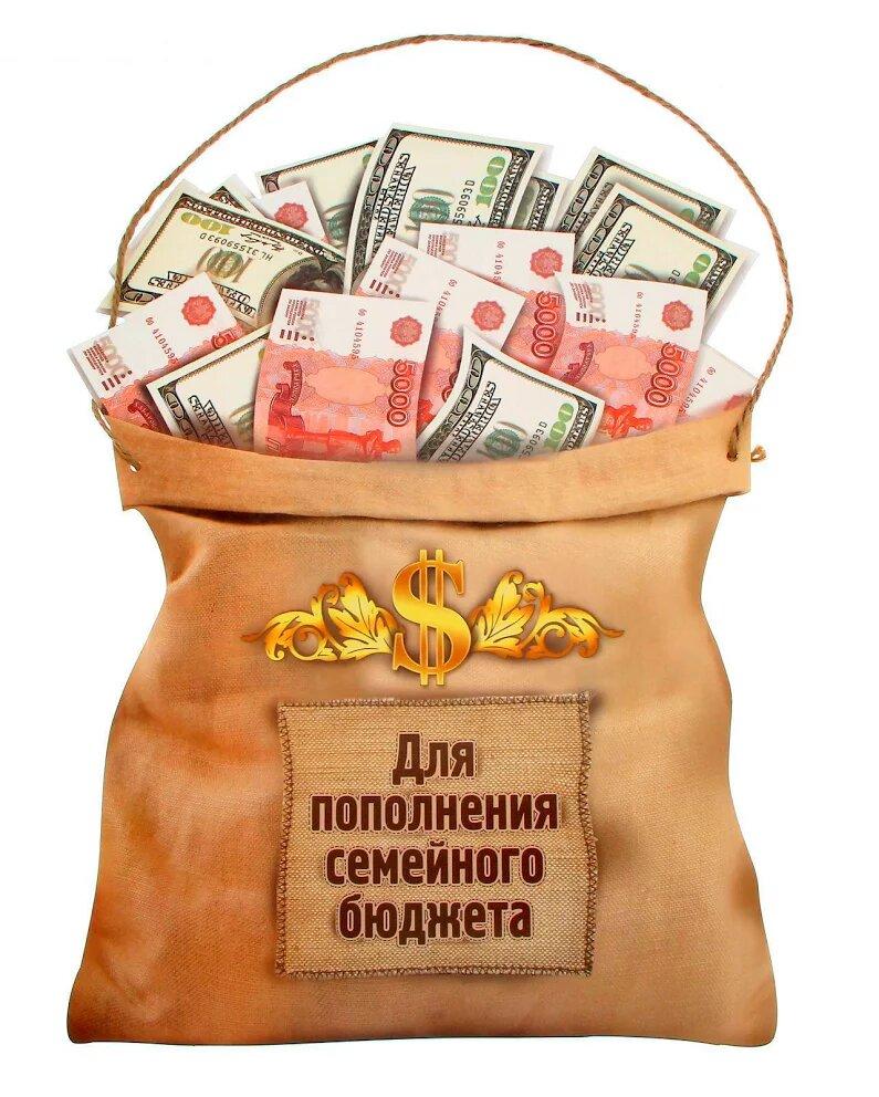 картинки с надписью про богатство долгорукий является одной