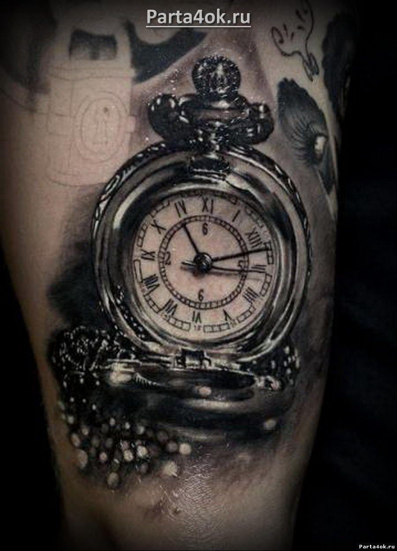 Реалистичные версии изображений песочных либо карманных часов будут смотреться хорошо независимо от палитры.