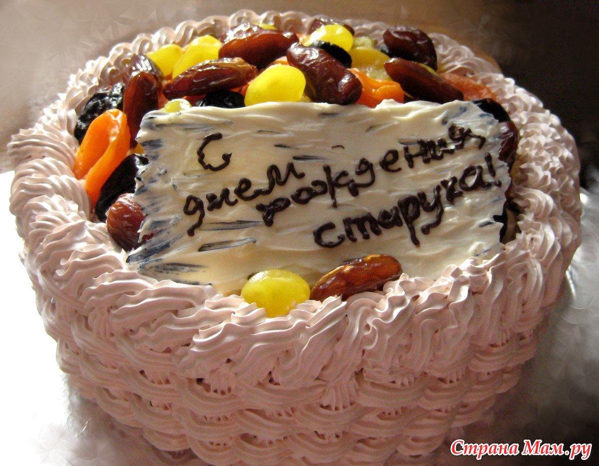 Прикольные картинки тортиков на день рождения