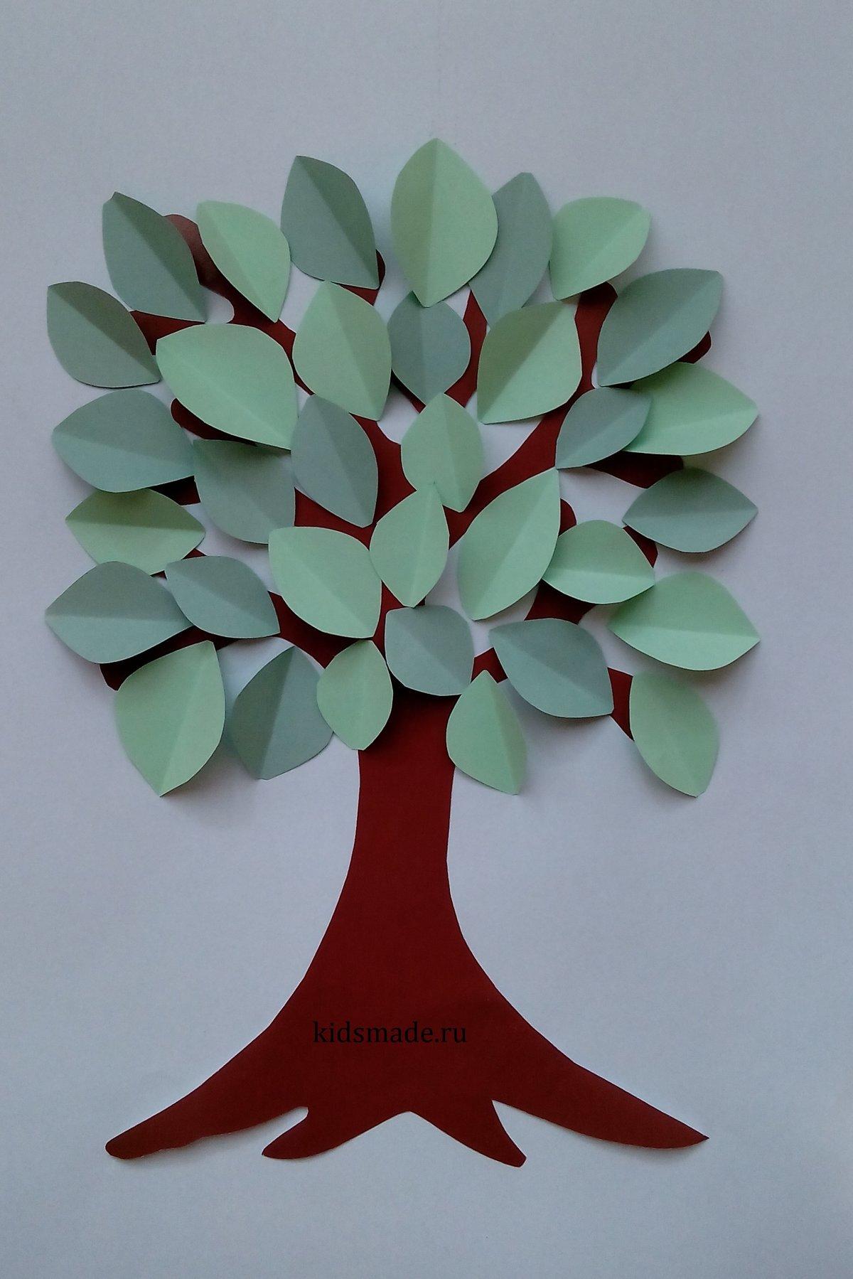 Открытка днем, как сделать из цветного картона лист дерева открытка