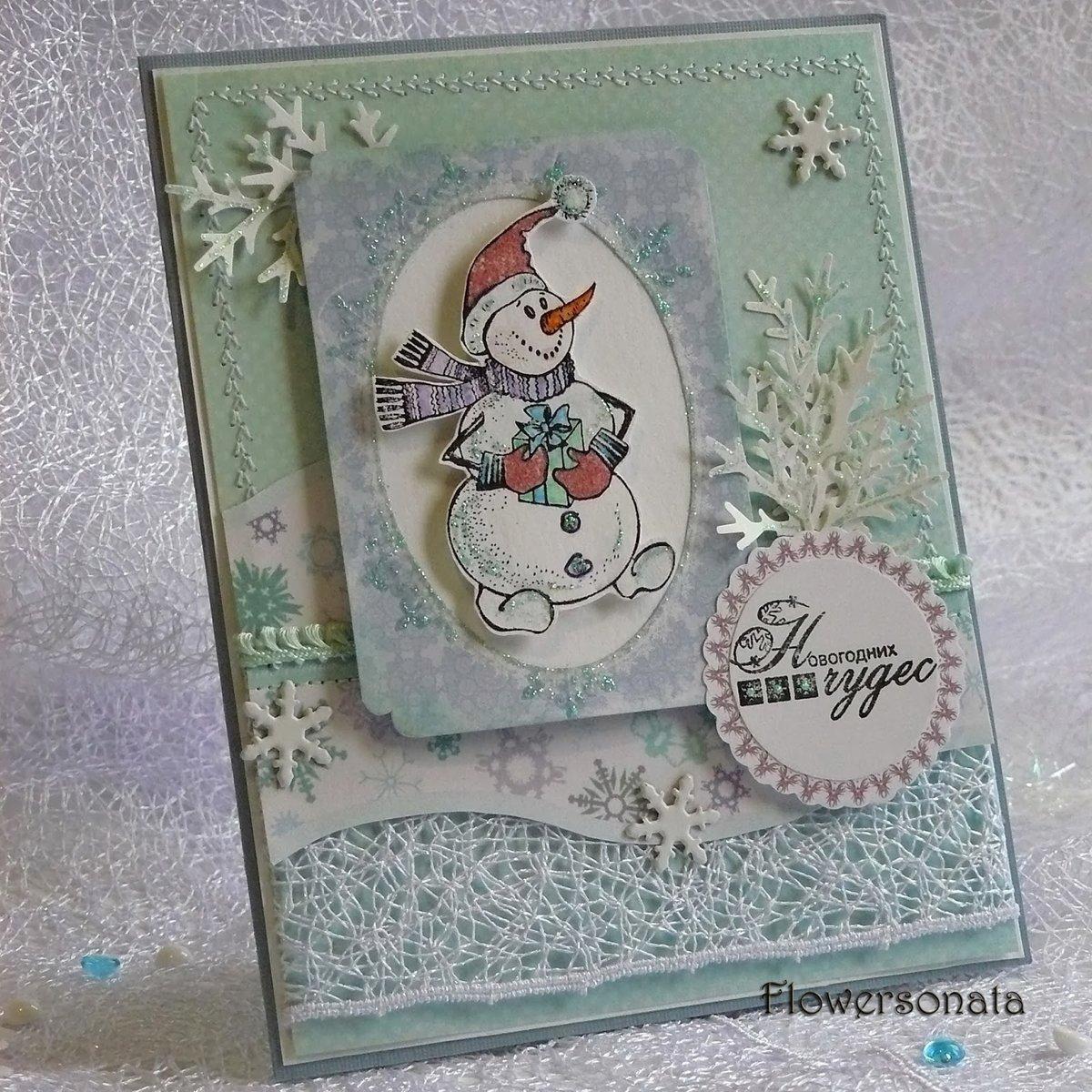 новогодние открытки со снеговиками скрапбукинг