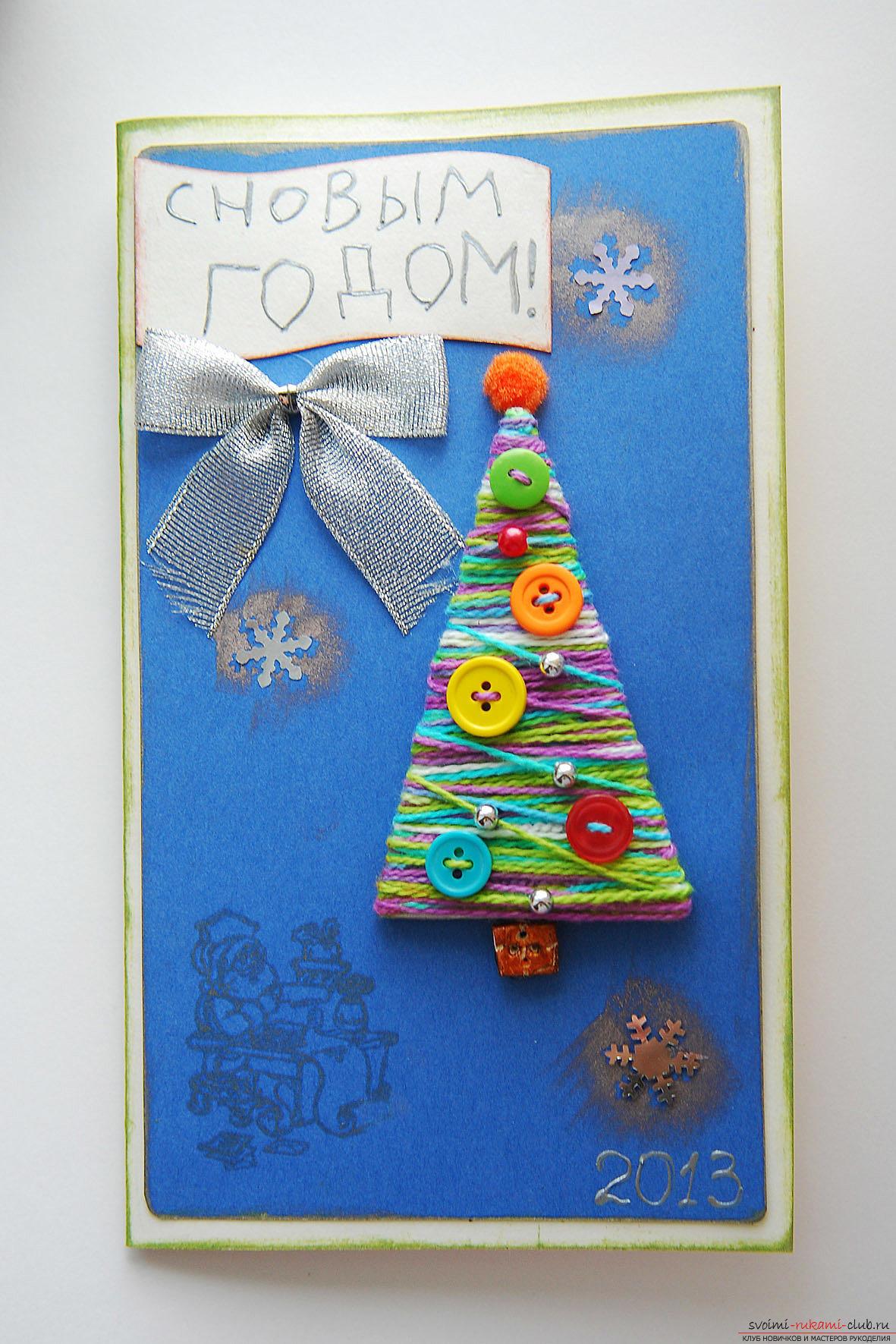 Примеры новогодних открыток своими руками детям 6 лет