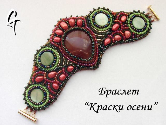 браслеты из бисера и камней своими руками карточка пользователя
