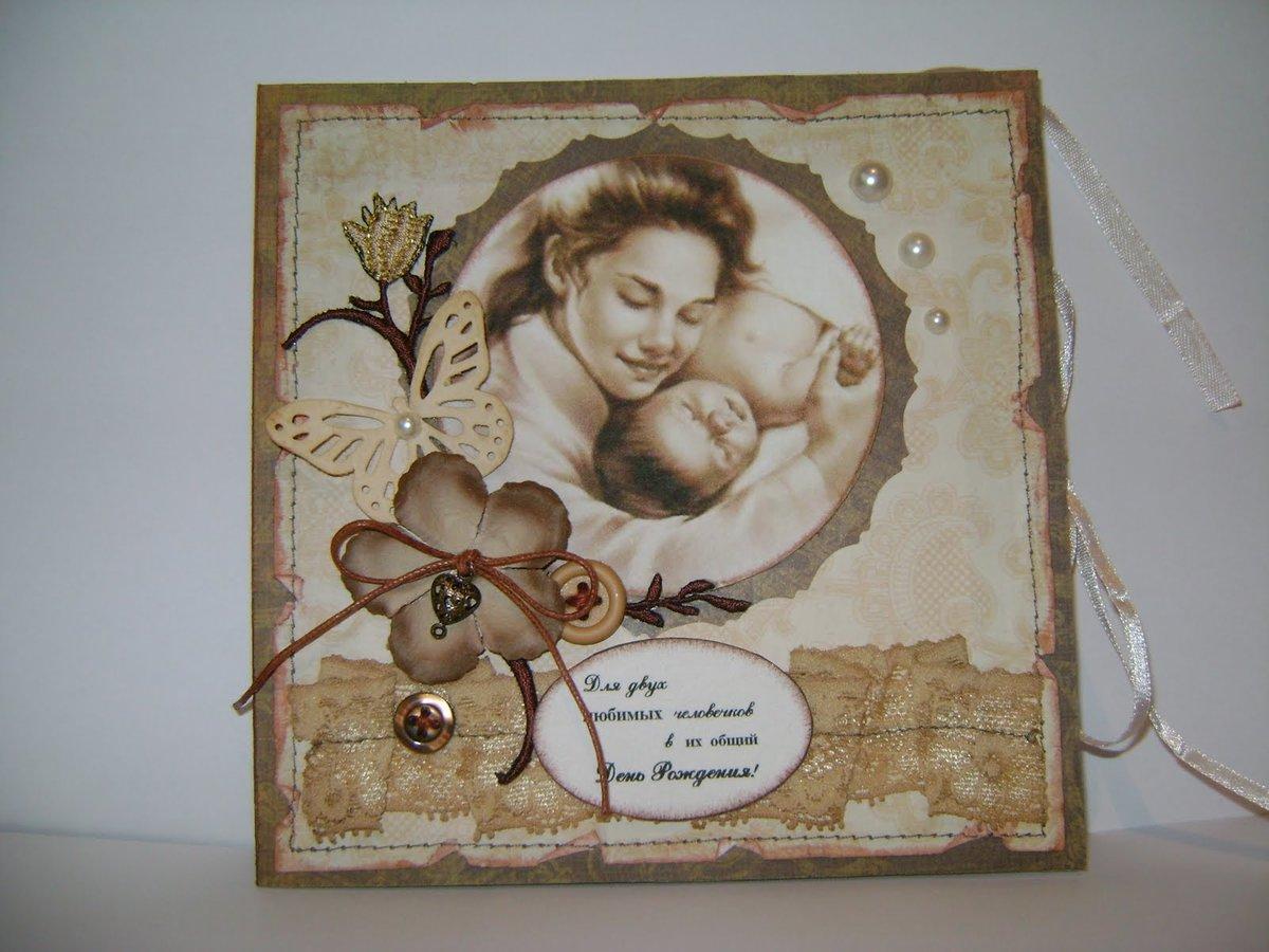 Крещение, скрап открытка с днем рождения маме