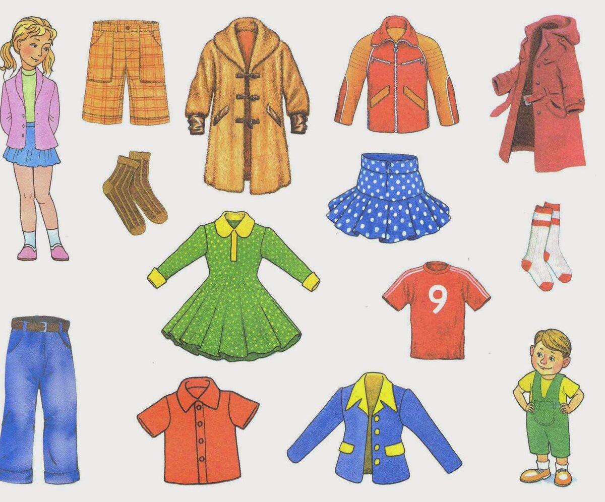 всю историю доу картинки одежда осенние