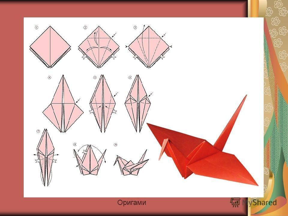 картинки на тему оригами птица тебя воля, неволя