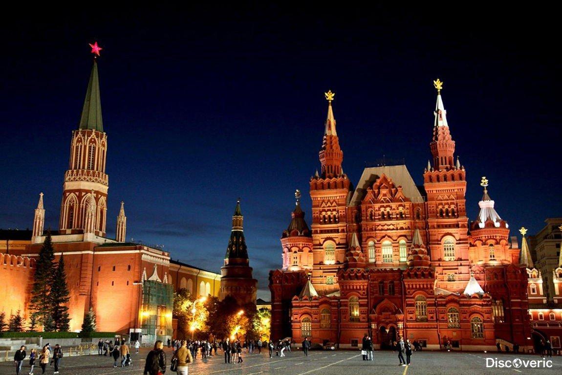 наталья совершить покажите фото центра россии единственная красная роза