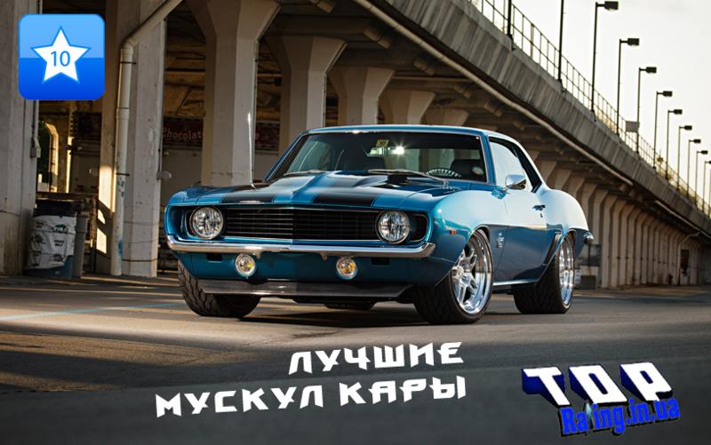 american-best-muscle-car1971-Plymouth-Cuda-best
