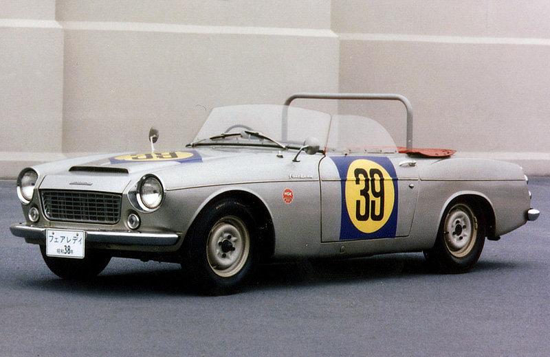 Datsun Fairlady 1500: грозный первенец