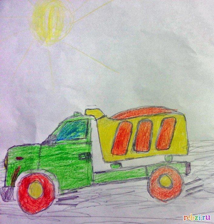 Детский рисунок: грузовик. Владик, 6 лет