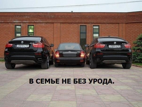 Фото приколы с авто