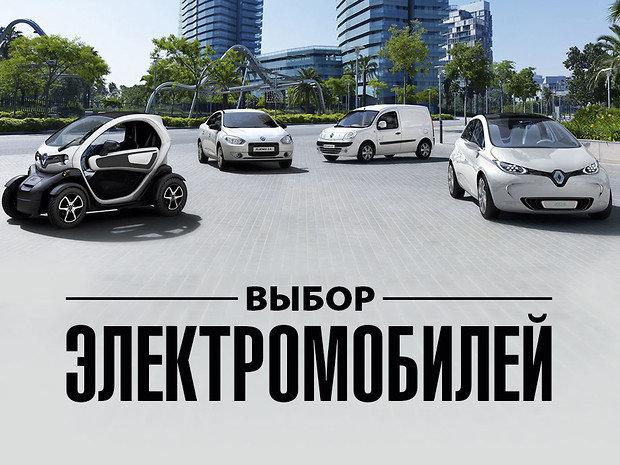 Как правильно выбрать электромобиль в Украине (фото) | Статус - деловой журнал предпринимателей о том, как зарабатывать деньги