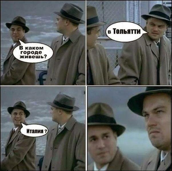 Комикс. Детективы. Тольятти