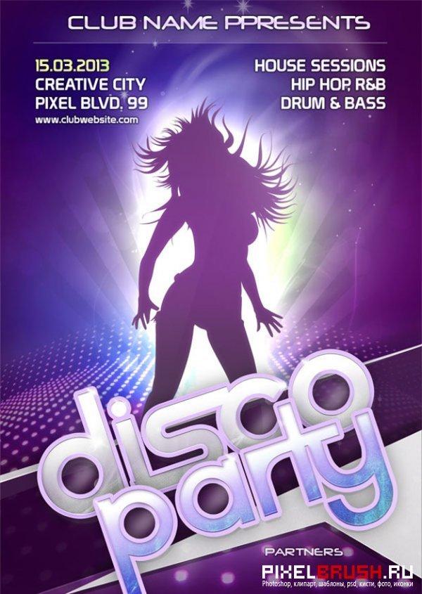 Креативный флаер и постер для ночного клуба в psd / Night club flyer psd template