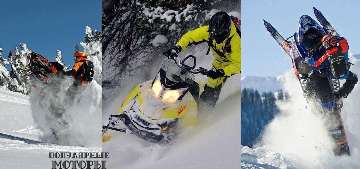 Лучшие горные снегоходы 2015 года