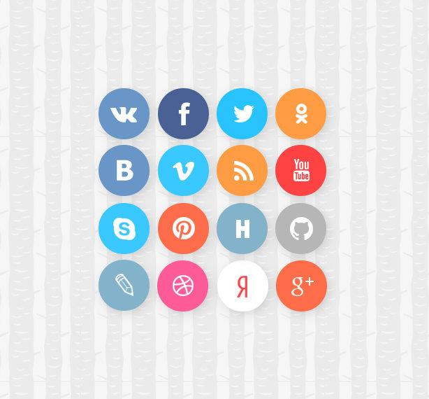 Набор социальных иконок / Хабрахабр