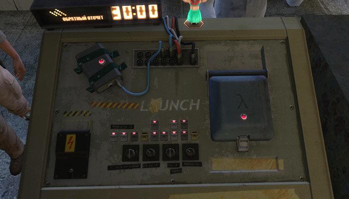 Надпись Ланч на палени запуска ракеты в Half-life 2 Episode Two