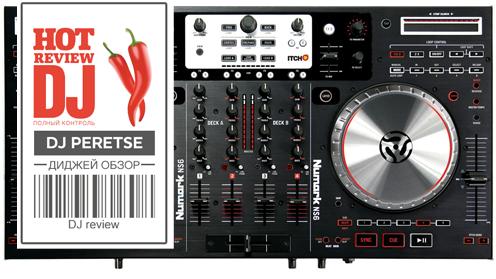 Обзор DJ-контроллеров