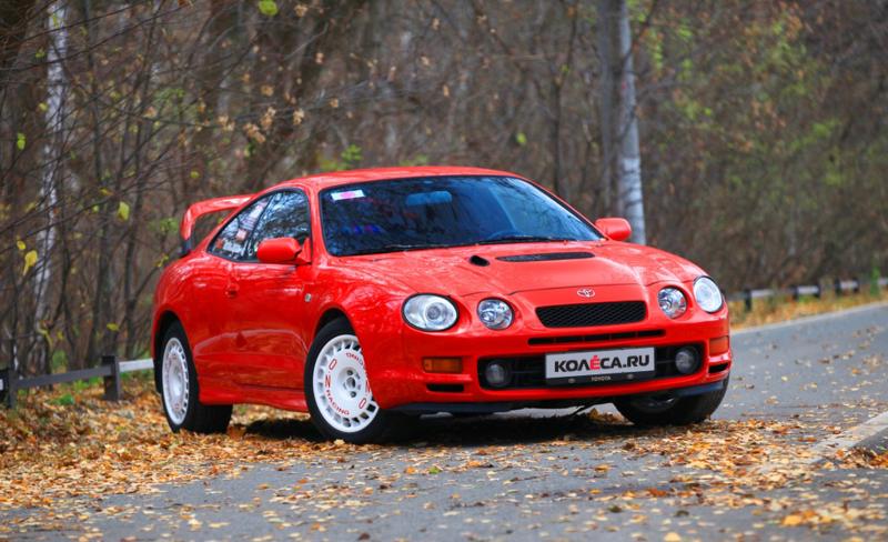 Опыт владения Toyota Celica ST205 GT-Four (Тойота СТ205-ГТ-4) - Колеса.ру
