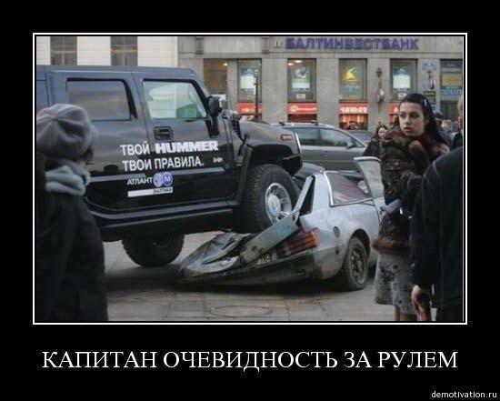 Подборка демотиваторов   Блог Дениса Колисниченко