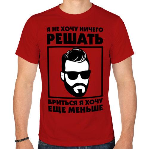 Прикольные мужские футболки, майки и футболки  для мужчин