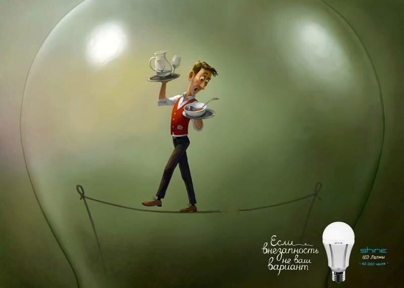 Реклама LED ламп