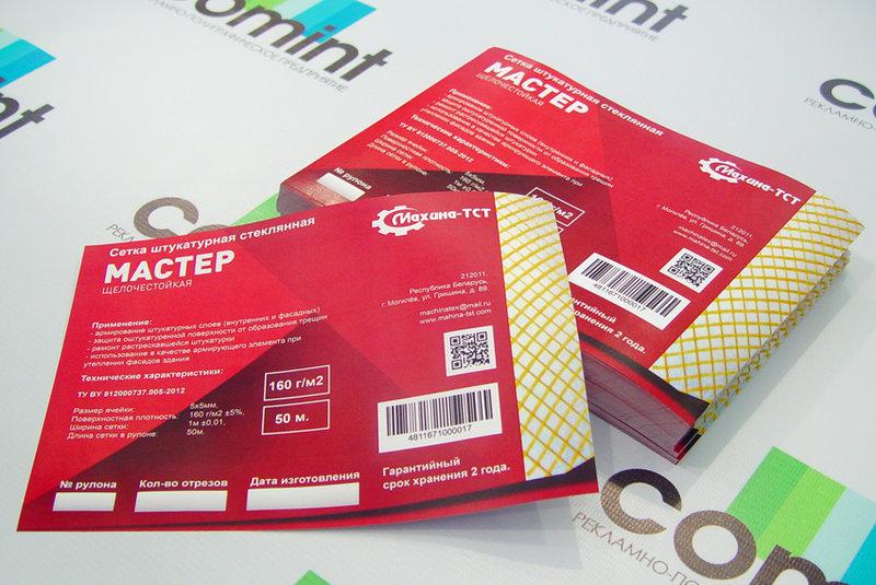 Рекламные листовки, информационные листовки, печать листовок