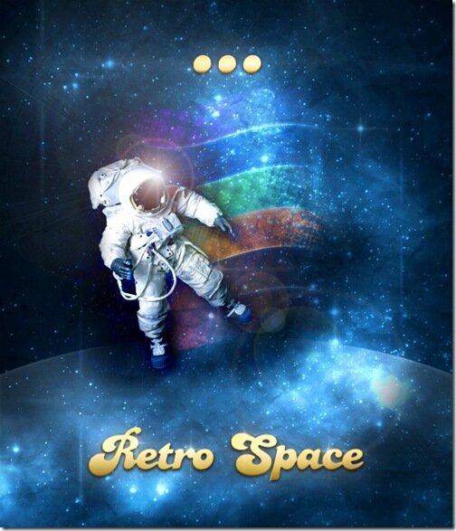 Рисуем плакат с космическими сценами в стиле ретро