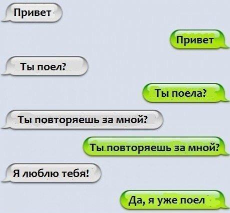 Смешные СМС и SMS приколы