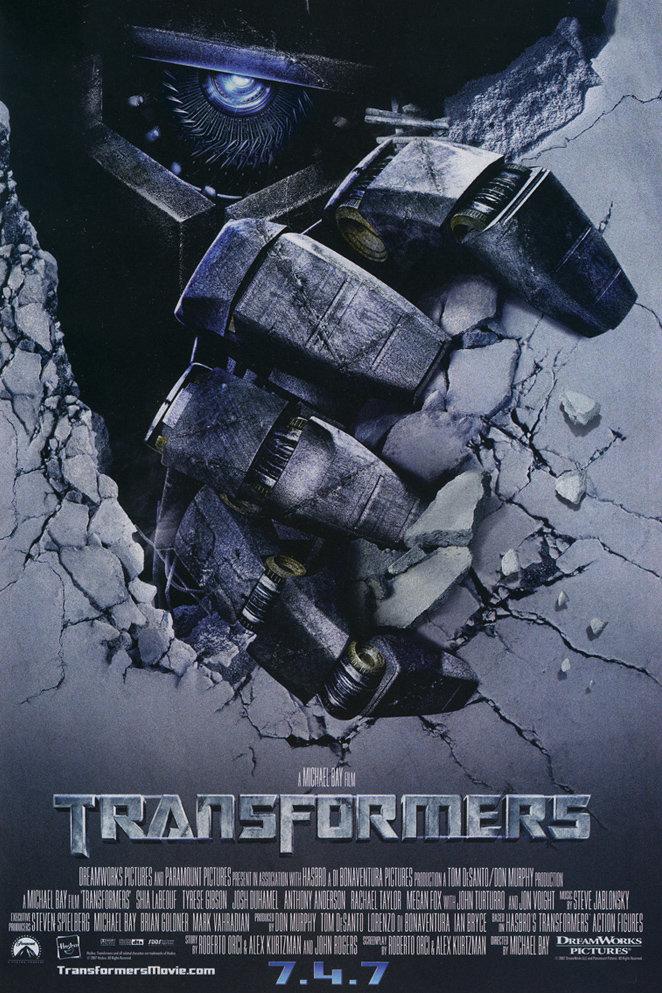 Трансформеры. Постеры