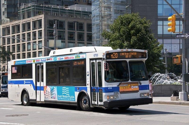 Транспорт в Нью-Йорке: метро, автобусы, паром, такси.