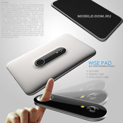 Wise Pad Tablet