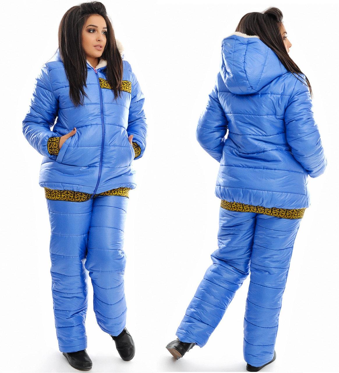 что, если костюмы зимние женские купить для погрузочно-разгрузочных работ