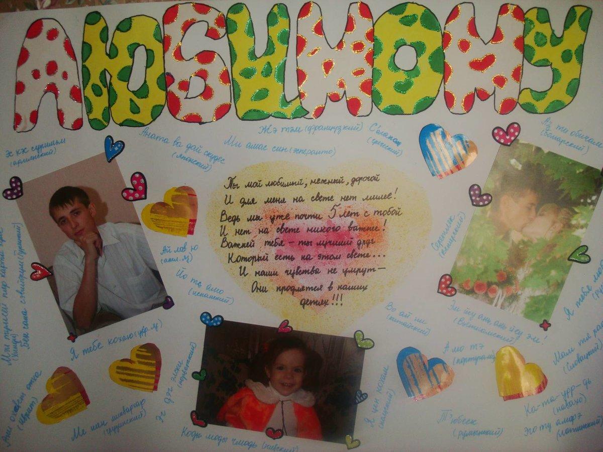 Картинки с днем рождения плакаты любимому