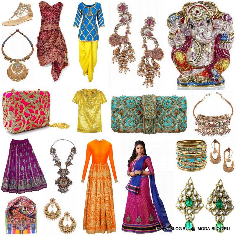 ethnic style (2)