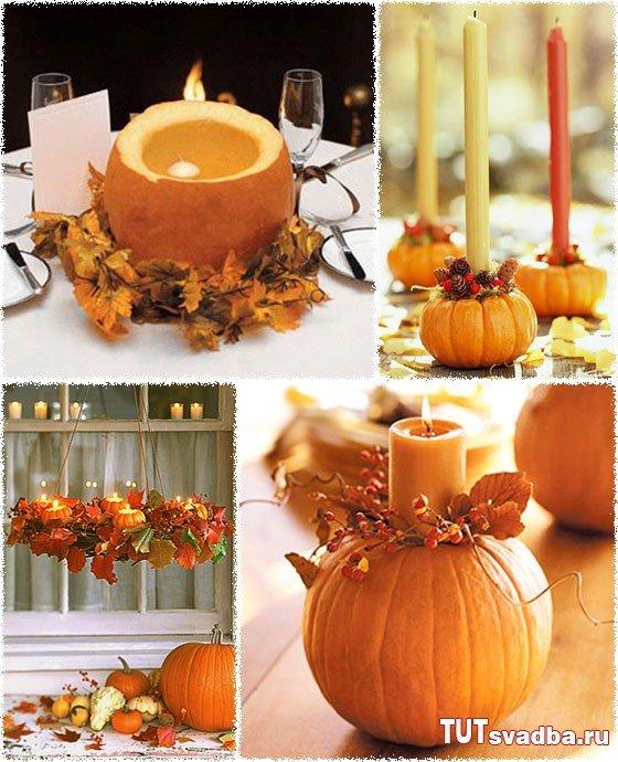 Осенний декор свечей и подсвечников + Фото » Свадебный портал ТУТ СВАДЬБА