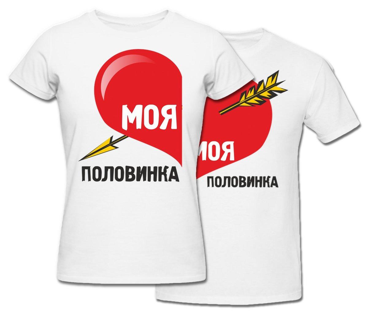 Болей смешная, прикольные футболки с картинками и надписями