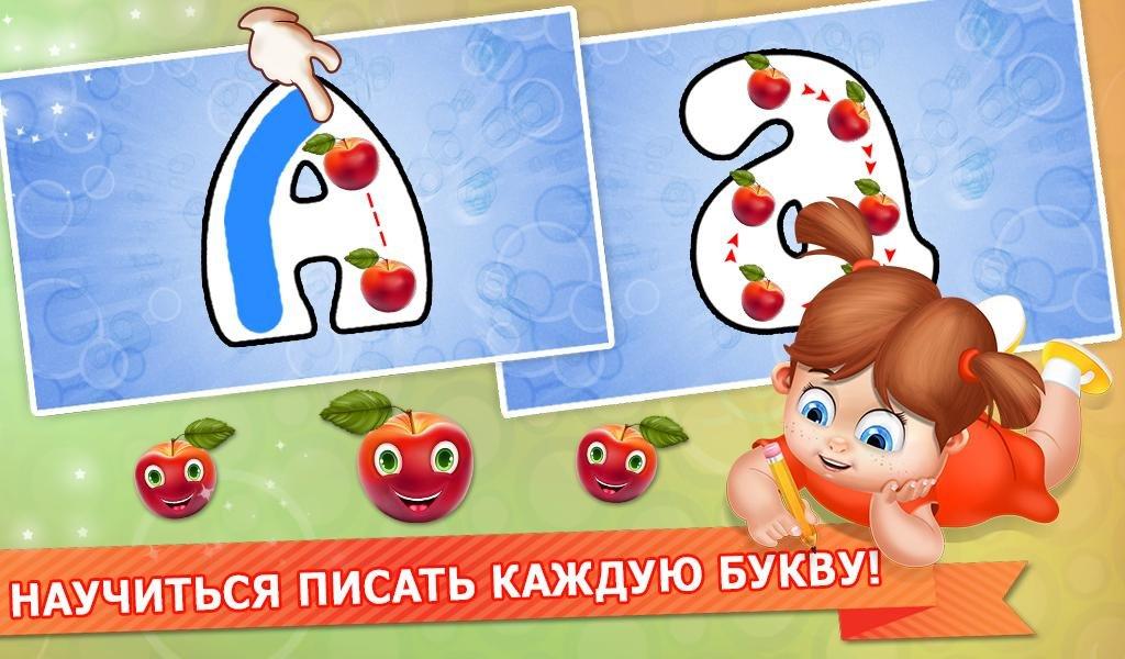 45b0af1588c5 Давайте узнаем все алфавиты в совершенно новый способ в этой веселой  обучающей игры для детей.