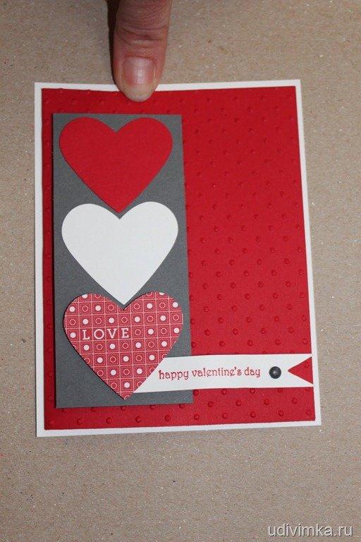 Как сделать открытку из сердечек на 14 февраля