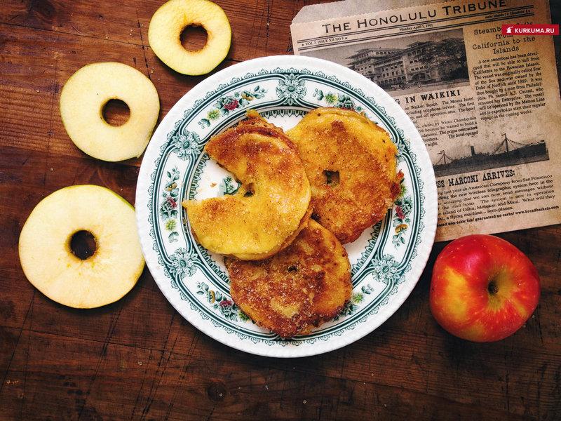 яблоки вегетарианские рецепты с фото