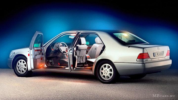 Mercedes-Benz 500 SEL Guard