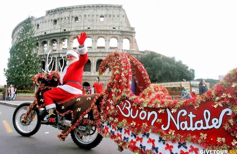 Новогодние и рождественские традиции разных стран мира.