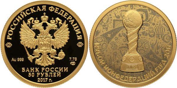График выхода монет каймановы острова монеты каталог