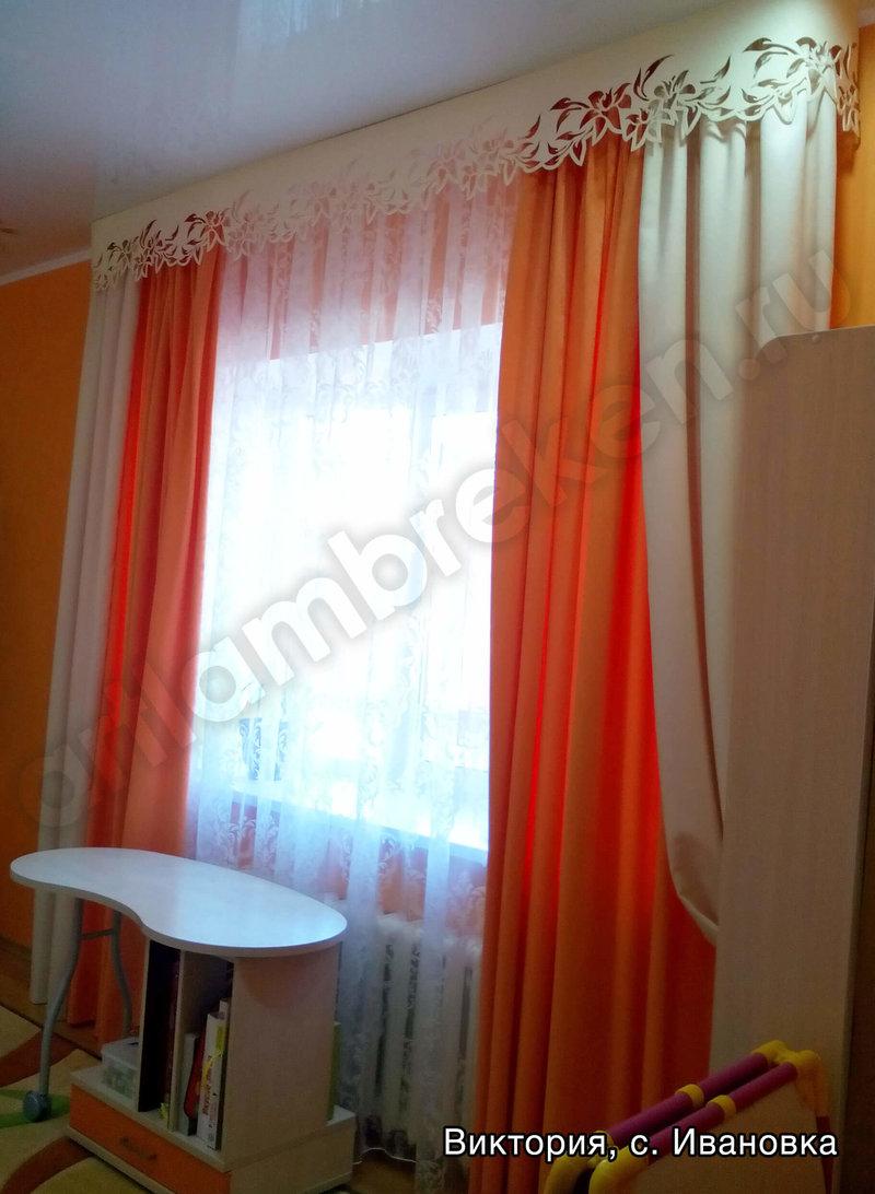Фигурный ламбрекен АРТ 011 в комнате