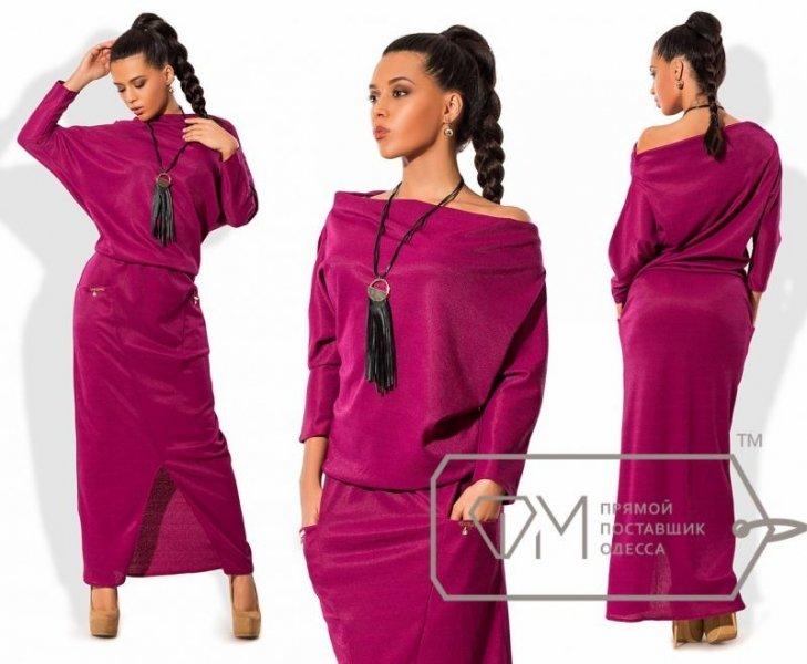 ec5cd2ce7a7 Большой выбор Длинные платья цвета фуксия ✓ Недорого купить ➢ Безопасная  покупка!