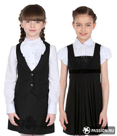 Школьная форма для девочек младших классов